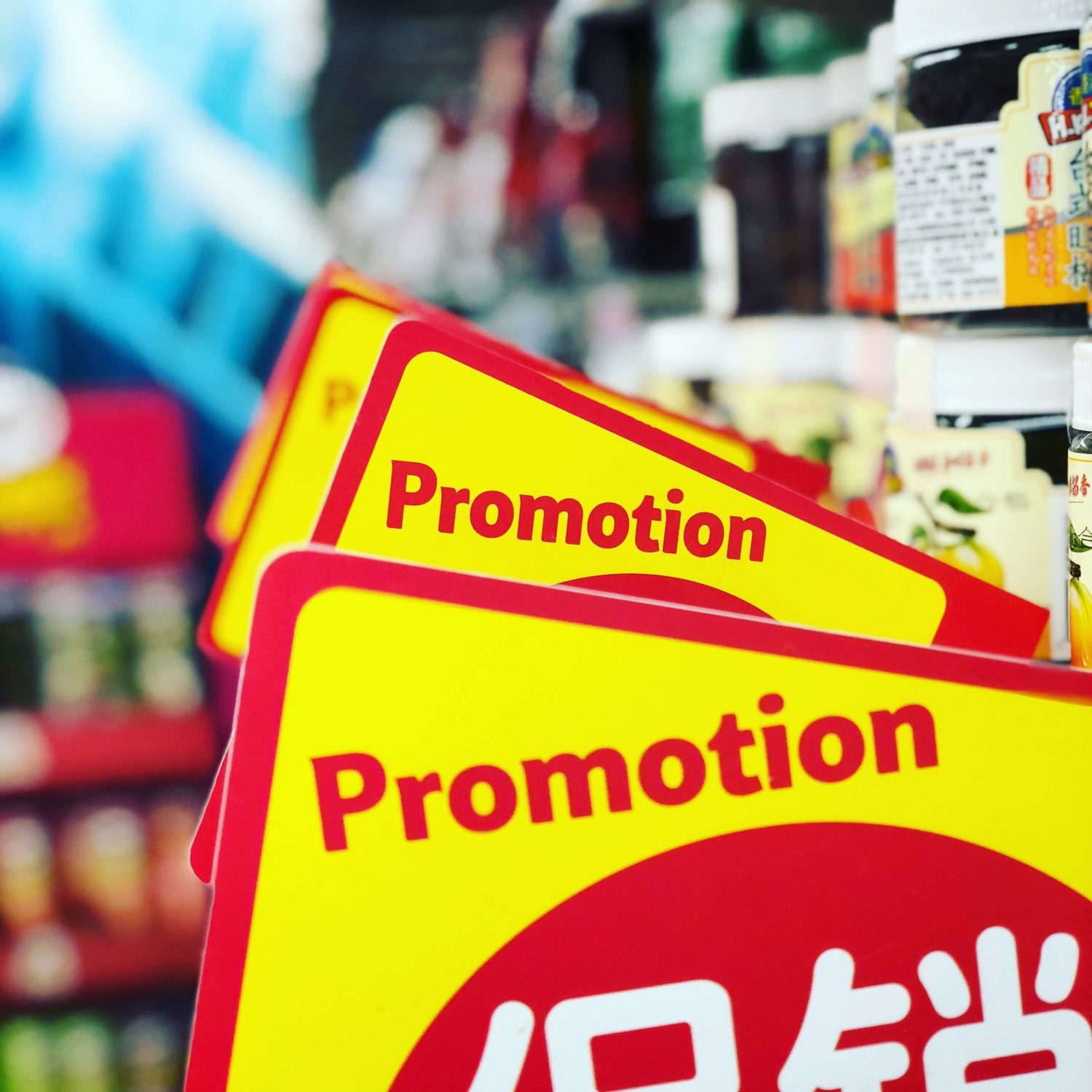 4 Great Promotions To Increase Sales In Your Retail Business Blog